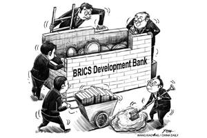 Construindo os BRICS pelas bases?