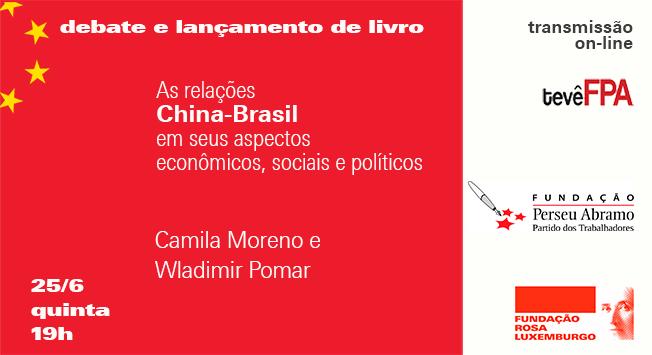 Slider_Brasil made in China_debate_final