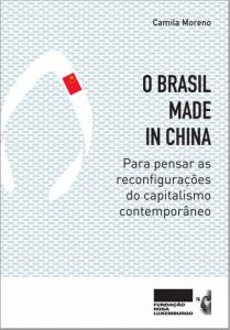 brasilmadeinchina