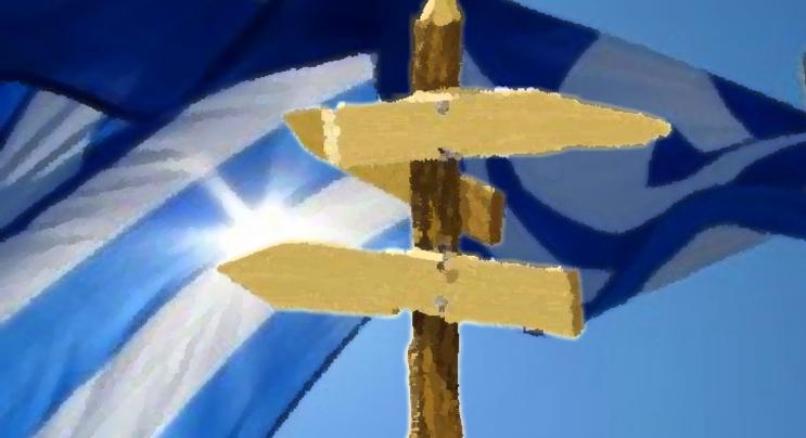 El dilema de SYRIZA