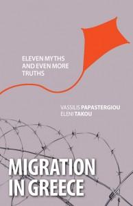 migration_greece