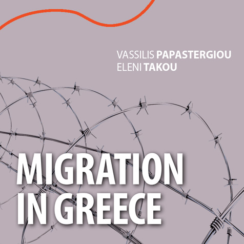 Migration In Greece