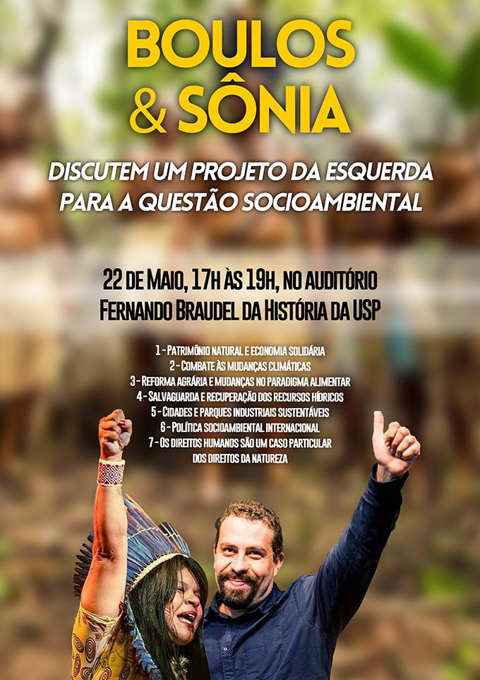 boulos_sonia_k